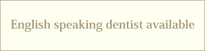 English speaking dentist available