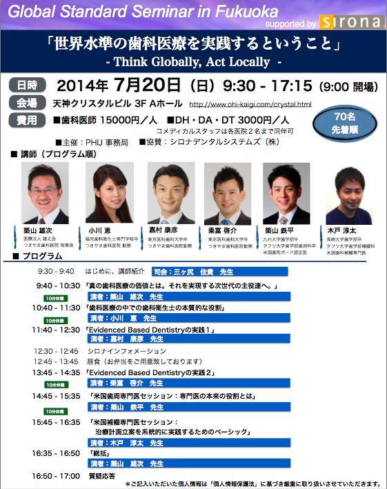 スクリーンショット 2014-04-17 1.23.10