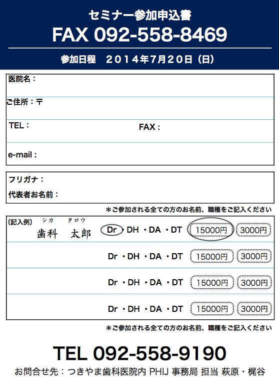 スクリーンショット 2014-04-17 1.22.05